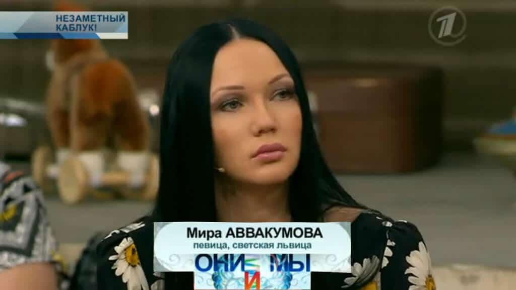 Мира на Первом в шоу «Они и мы» с Александром Гордоном и Екатериной Стриженовой.
