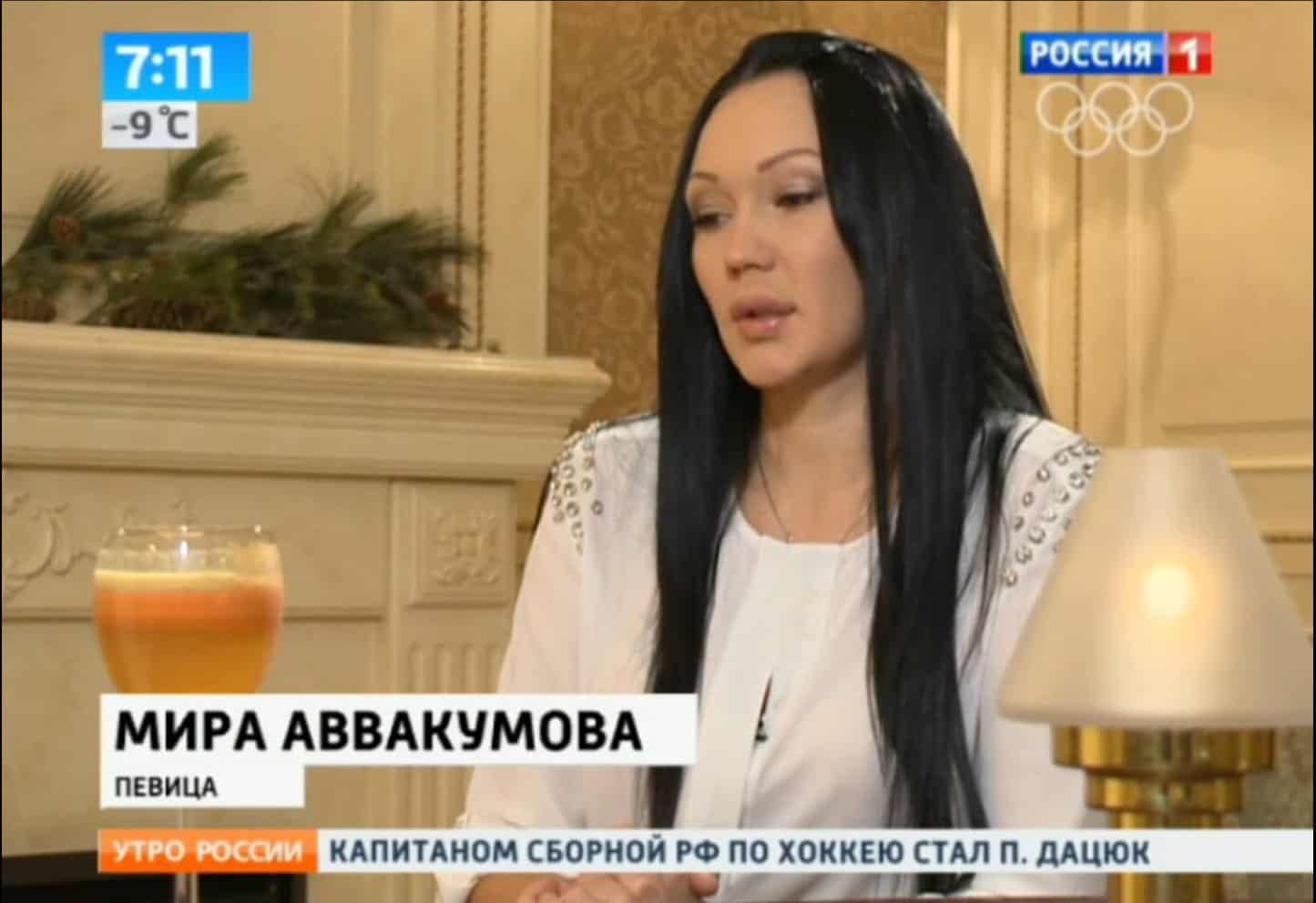 Мира в эфире, Утро России