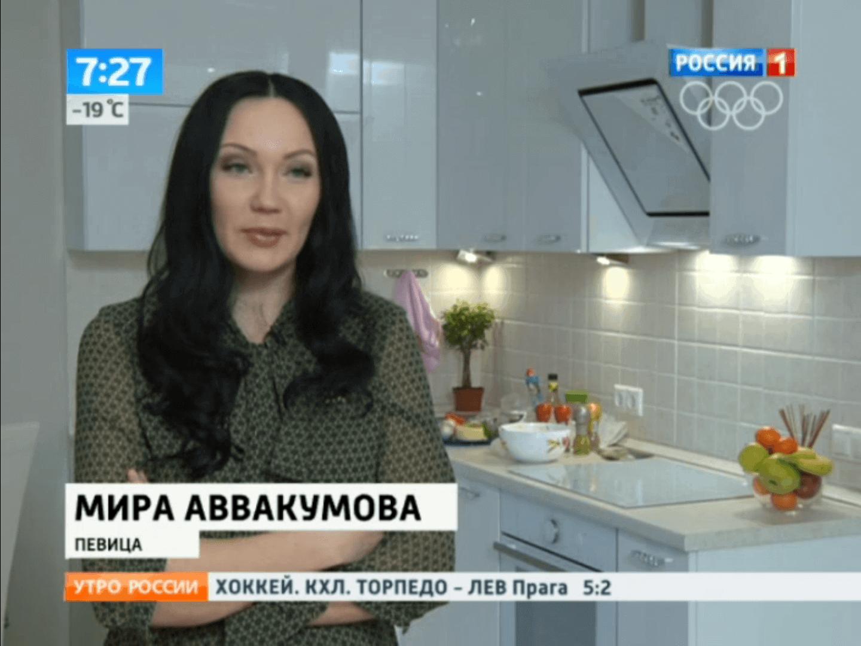 И снова мира на телеканале россия 1